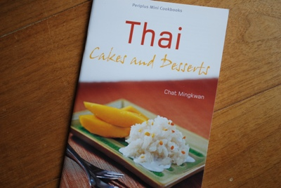 Thai tea book