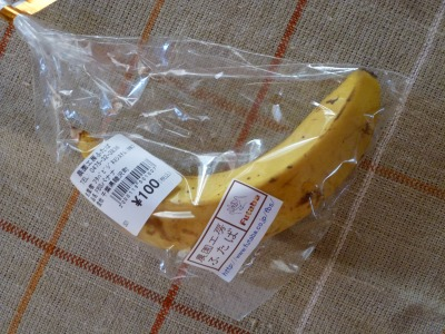 banana10