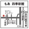 den_moa_map_siki