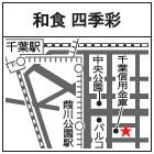 gc150305shiki02