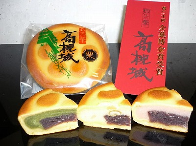 地元とともに70年。高槻にちなんだ和菓子が揃う「井づつ」