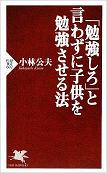 shu23-031101
