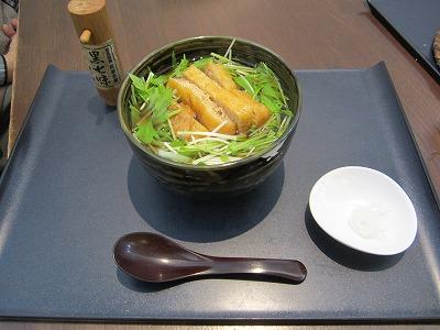 sousakusoba (2)