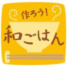 thumb-osk_140321higashimaru