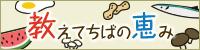 chi150409ichi14