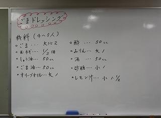 kamogawa1_05