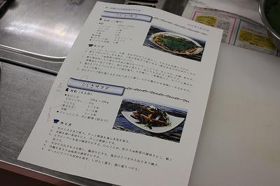kamogawa1_08