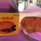 """隠れたブーム? 行田のオートレストラン「鉄剣タロー」でまさかの""""おふくろの味"""""""