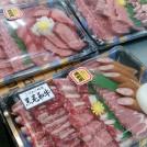 お野菜・お肉も新鮮!安い!柏市場!
