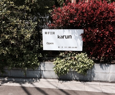 karun4