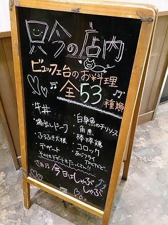 今日はしゃぶしゃぶ!!
