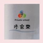 0618-school4