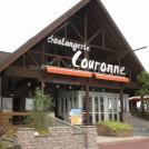 印西牧の原 ドッグラン付の美味しいパン屋「クーロンヌ」