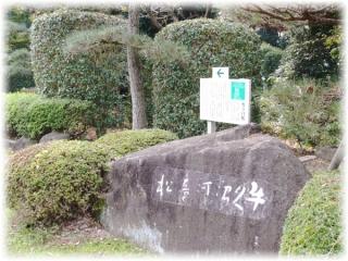 2015-0610ushiku00022