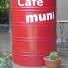 蓮田の農園内に5月オープン、プチ旅行気分でカフェ「muni」へGo!