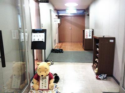 おもちゃ図書館移転中の特典@三鷹