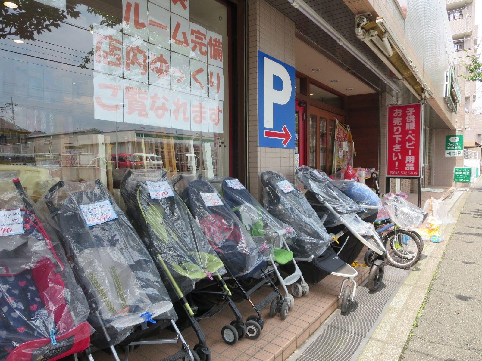 あざみ野で子ども服と子ども用品リサイクル!