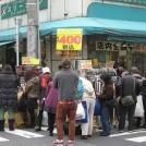 1日だけの問屋体験!馬喰町の大江戸問屋祭りで激安品をゲット!