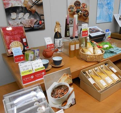 伊勢丹浦和店のお中元センターでいいものをおトクに贈ろう