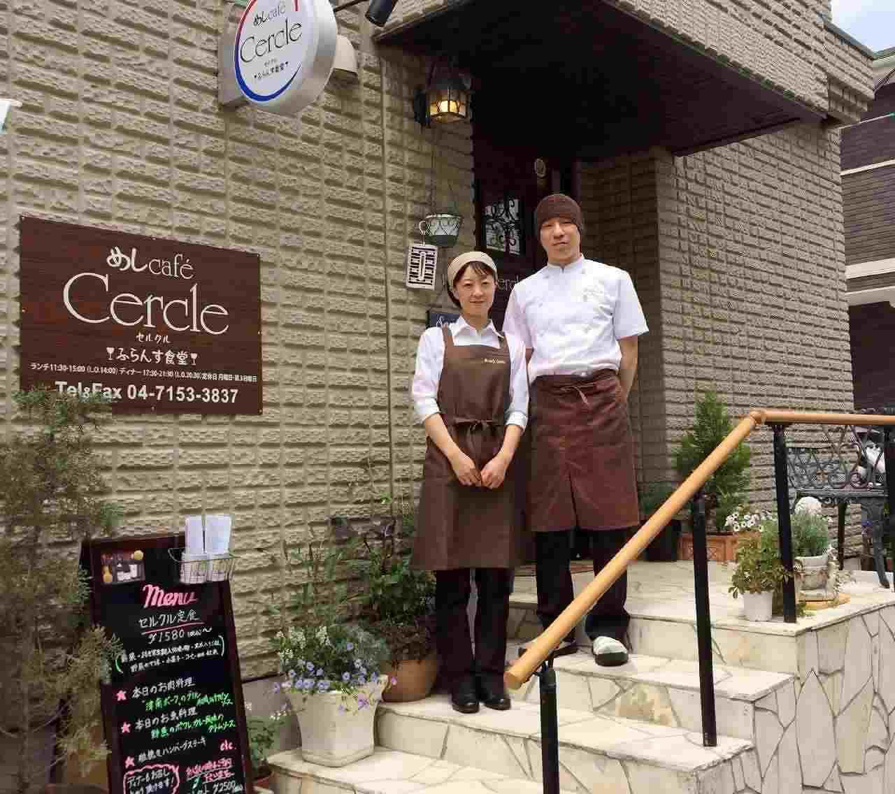 お箸でいただくフレンチ「めしcaféセルクル」が、江戸川台にオープン