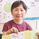 川西市文化財ボランティアガイドの会 相談役 伊澤啓子さん