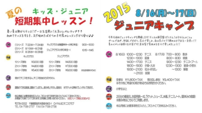 2015-0701paulista00007