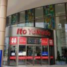 ニューオープンのお店も♪アリオ橋本で新たな魅力を発見しました★