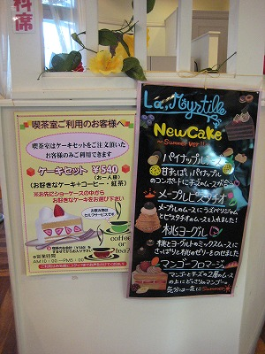 bunmeido_cafe