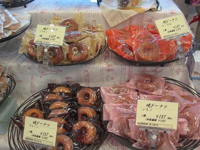 bunmeido_doughnut