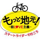 <ひやりSPOT・大阪発>死角の路地からの飛び出しにドキッ!