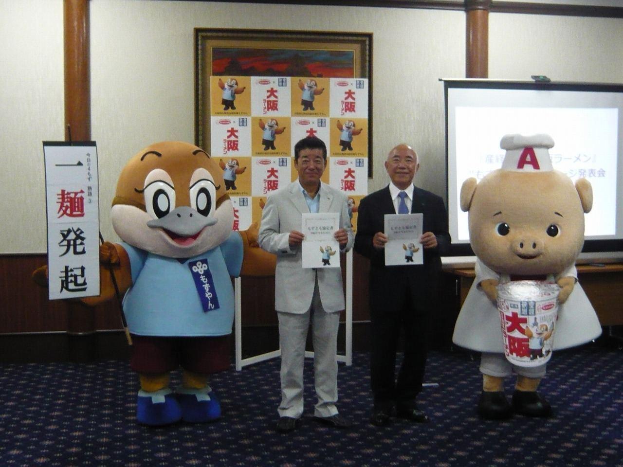 P1080572 こんにちは!編集部Sです。今回は、産経新聞大阪本社社会部記者とエースコ...