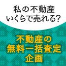 kashiwa_fsatei_eye