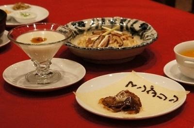 〝食&芸術〟を求め、遠足気分で神戸へ ~ホテルdeチャリティーランチ2015~