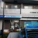 橋本エリアでは唯一ここだけ☆バイリンガル保育園