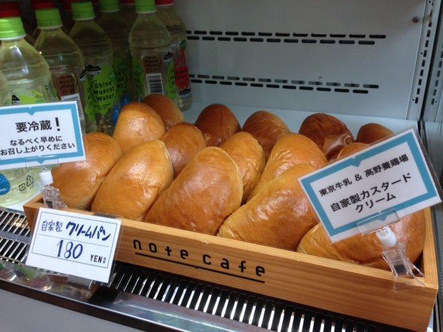 notecafe冷蔵クリームパン・