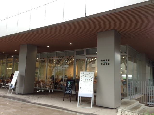notecafe外から正面・