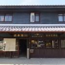茨木の歴史的建造物「福嶋屋 川本本店」内にカフェ&絵画教室が