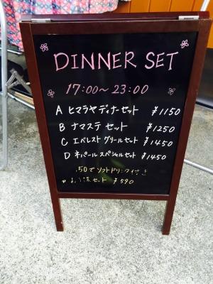 s-IMG_6602