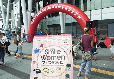 s-smile1