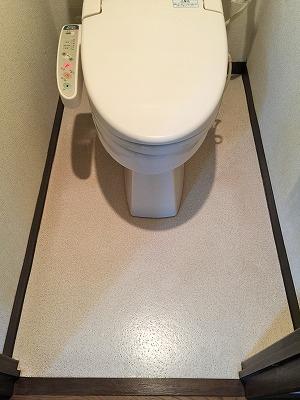 s-toilet_bif