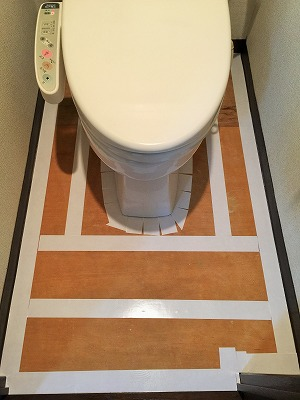 s-toilet_ryoumen