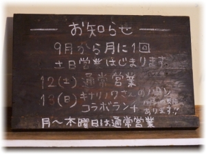 151023cafe-oniwa00034
