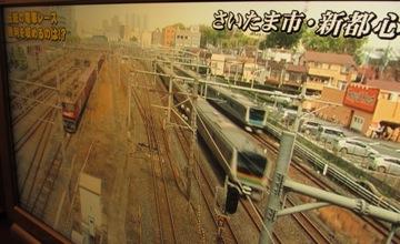 1510_yorutamo2