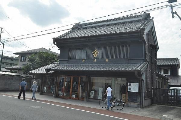 国登録文化財の老舗新川屋さん