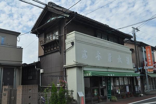 国登録文化財の清水屋さんの和菓子はアド街でも放送