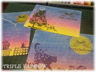 3triple rainbow