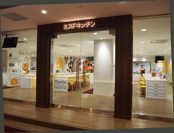ドーナツ作り体験も 「ダスキンミュージアム」がオープン