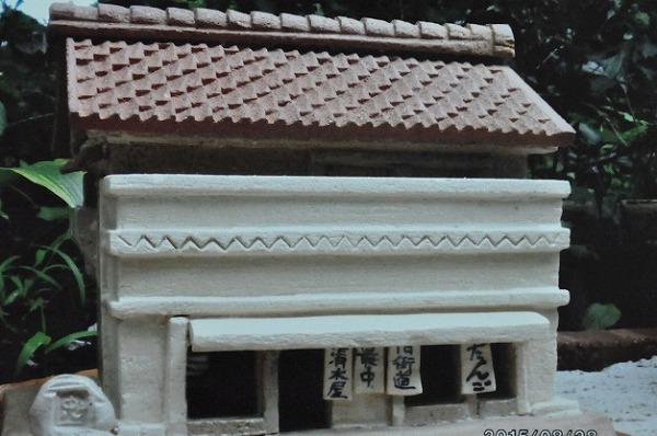 清水屋本店の陶芸作品
