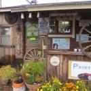 鴻巣市・露天風呂のある「おうちカフェ・リリム」