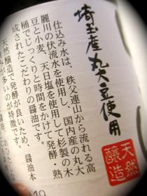 1512_yugeta2